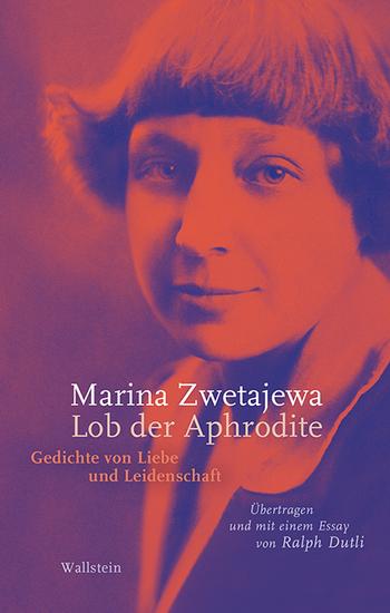 Lob der Aphrodite von Marina Zwetajewa Parkbuchhandlung Buchhandlung Bonn Bad Godesberg